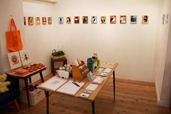 Exposición Animals de Shunsuke Satake
