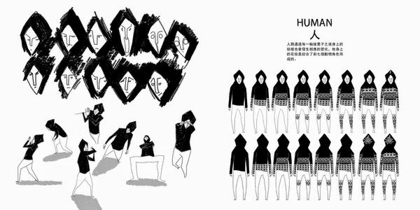 Desarrollo del diseño de personaje del protagonista