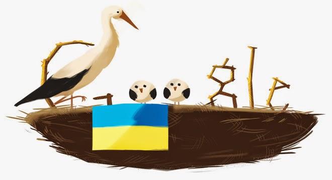 Día de la independencia de Ucrania